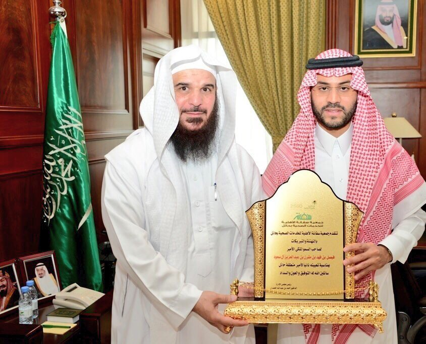 استقبال نائب أمير منطقة لمنسوبي الجمعية