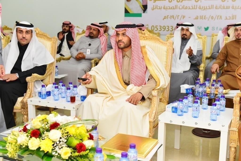 نائب أمير المنطقة يشرف الجمعية بالزيارة